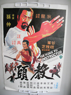 THE KUNG FU INSTRUCTOR shaw brothers poster 1979