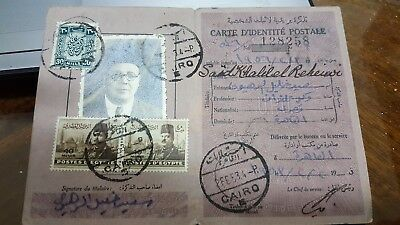 Egypt Carted`identite Postale  Pair Stamp 40 Mill & Revenue 5 Mill Cairo 1953