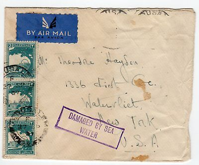1937 Airmail Crash Cover / Jerusalem Palestine to USA !!! (Greece Israel Wreck)