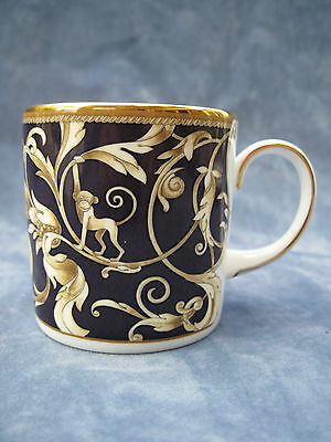 Wedgwood Cornucopia Coffee Cup