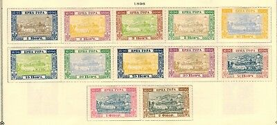 Lot of Montenegro Old Stamps MH/Used