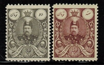 Middle East #443,444 1907-09 MNH