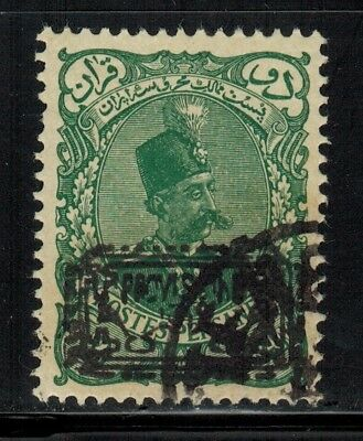 Middle East #183 1902 Used