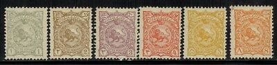 Middle East #104-109 1898 MNH