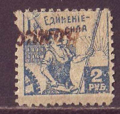 Russia revenue stamp 2r. Metalworkers