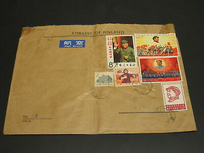 China 1968 airmail cover to Finland upper right stamp faults *30133