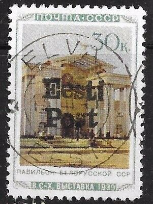 "German occupation of Estonia 30k o/p ""Eesti Post"" - signed"