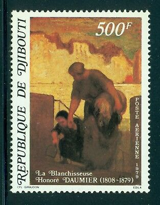 DJIBOUTI MNH Selections: Scott #C127 500Fr The Laundress DAUMIER Painting CV$12+