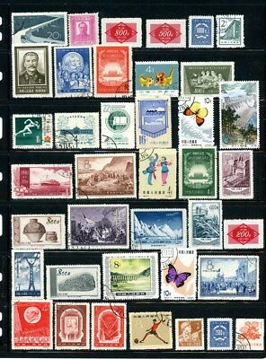 China selection of 39 stamps - Nice Value
