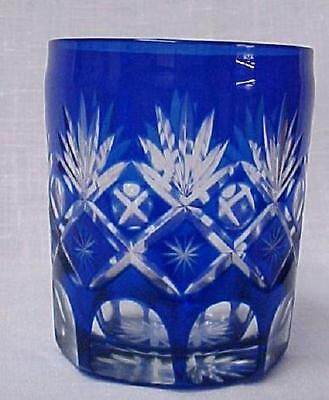 Blue Bohemian Star Cut Glass Overlay Pickle Jar Tumbler Glass Collectible New
