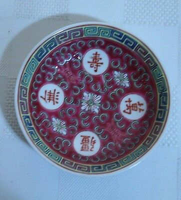 Small red aqua Pocelain VINTAGE Dish Made In China Pretty