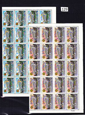 20 Sets - Philippines - Mnh - Full Sheets - Folded Sheets - Art - Architecture