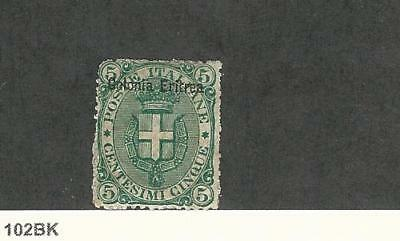 Eritrea (Italy), Postage Stamp, #3 Faults Mint, 1892