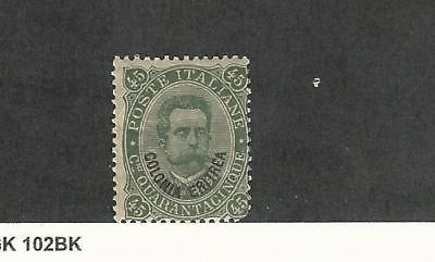 Eritrea (Italy), Postage Stamp, #8 Mint Hinged, 1892