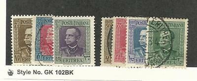 Eritrea (Italy), Postage Stamp, #150-2, 154-7 Mint & Used, 1931