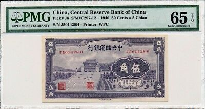 Central Reserve Bank Of  China  50 Cents 1940  PMG  65EPQ