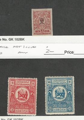Armenia, Postage Stamp, #92 Imperf Mint LH, 2 Stamps Not Issued, 1920