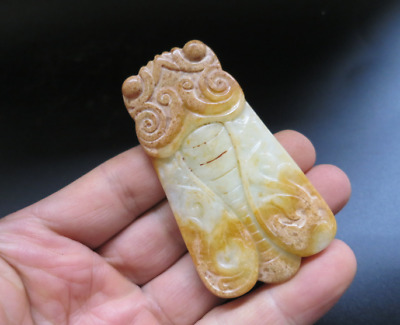 Old China hongshan culture jade hand-carved cicada amulet Pendant H1085