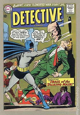 Detective Comics (1937 1st Series) #335 GD/VG 3.0 LOW GRADE