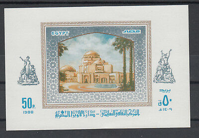 Egypt, 1988 Opera House minisheet.SG MS1703. MNH. Scarce and Going Cheap