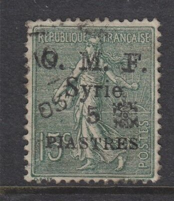 French Occupation Of Syria 1920 Used Sc #68 Sower Overprint Of France Cat $47.50