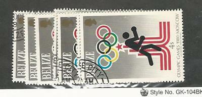 Belize, Postage Stamp, #451-457 Used, 1979 Olympics