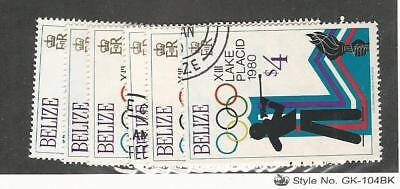 Belize, Postage Stamp, #461-467 Used, 1979 Olympics