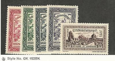 Cambodia, Postage Stamp, #18-21, 23 Mint Hinged, 1954