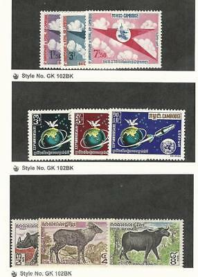 Cambodia, Postage Stamp, #135-7, 237-9, 295-6, 299 Mint LH, 1964-72 Space