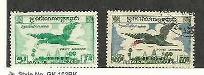 Cambodia, Postage Stamp, #C11 Mint NH, C14 Used, 1957 Airmail