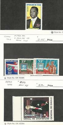 Chad, Postage Stamp, #125 Mint Hinged, 143-45 LH, 333 NH, 1966-77