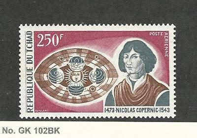 Chad, Postage Stamp, #C154 Mint NH, 1973 Copernic Space