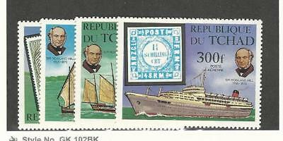 Chad, Postage Stamp, #C249-C252 Mint NH, 1979 Ships