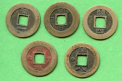 Korea Seed Coin    Gae  Bottom  4     Price For One Coin
