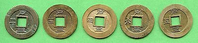 Korea Seed Coin   Ho  Bottom-3   Left-2      Price For One Coin
