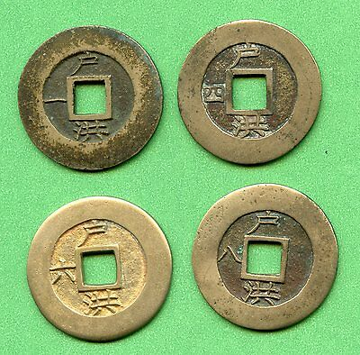 Korea Seed Coin   Ho  Bottom  Hong  Left- 1   Large Size   Price For One Coin