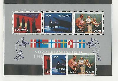 Faroe Islands, Postage Stamp, #247-249, 249a Mint NH Set & Sheet, 1993 Music