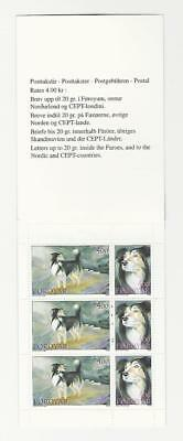 Faroe Islands, Postage Stamp, #267a Booklet Mint NH, 1994 (p) Dogs