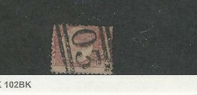 Great Britain, Postage Stamp, #58 P20 Faults Used, 1870