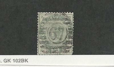 Great Britain, Postage Stamp, #104 Used, 1884