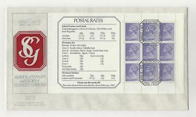 Great Britain, Postage Stamp, #MH92b Booklet Pane First Day Cover, 1982