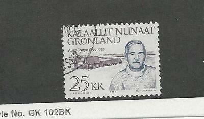 Greenland, Postage Stamp, #232 Used, 1990