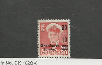 Greenland, Postage Stamp, #B2 Mint No Gum, 1959