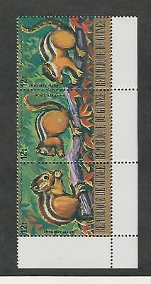 Guinea, Postage Stamp, #C141 Strip Mint NH, 1977 Animal Chipmunk
