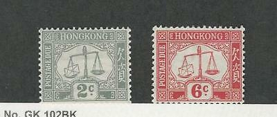 Hong Kong, Postage Stamp, #J6, J8 Mint Hinged, 1938 Postage Due
