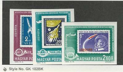 Hungary, Postage Stamp, #C237, C243, C247 Imperf Mint NH, 1963 Space