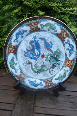 Vintage Chinese Handpainted Dragon Plate
