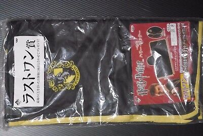 "JAPAN  Harry Potter Blanket (with Hood) ""Hufflepuff"""