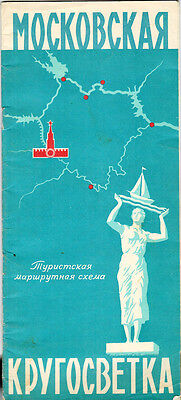 1966 Russian Travel booklet with 8 picturesque maps of WATER TRIPS around Moscow