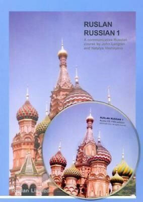 Ruslan Russian 1: A Communicative Russian Course. Pack 9781899785834